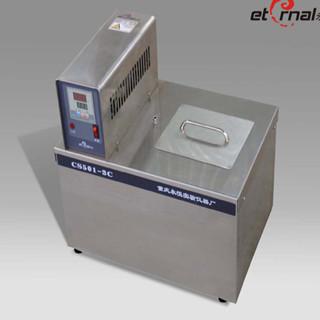 BL Series Thermostatic Bath