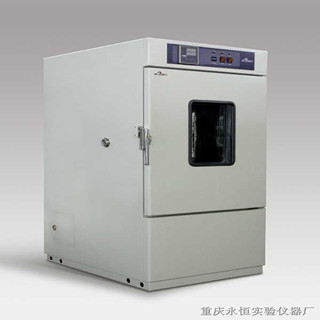 electrical thermostat incubator
