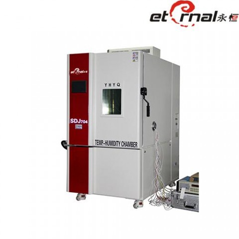 high and low temperature alternating temperature humidity test chamber