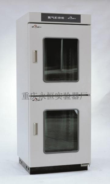nitrogen storage cabinet
