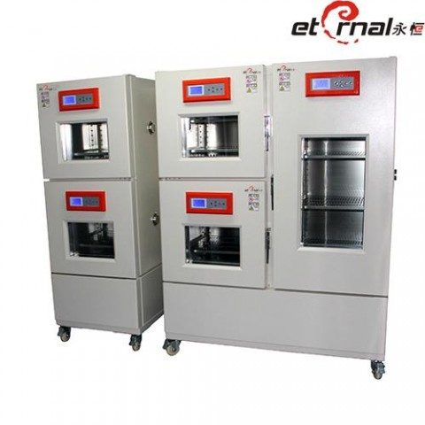 pharmaceutical stability test chamber