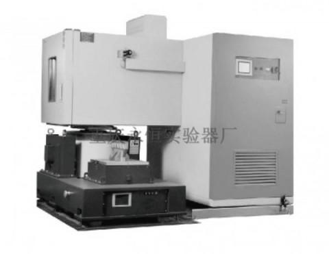three comprehensive test chamber