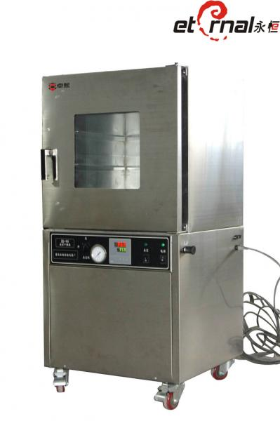 industrial vacuum oven suppliers