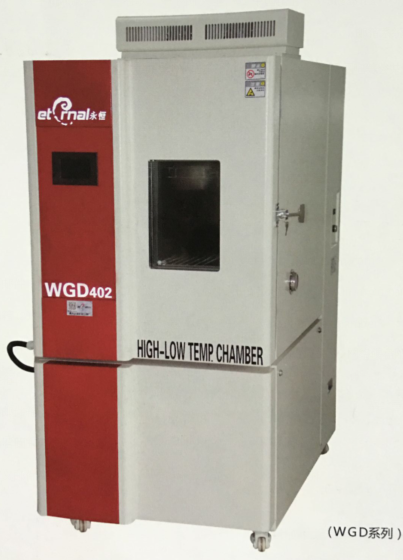 low temperature test chambers