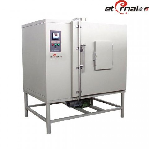 High temperature sintering chamber