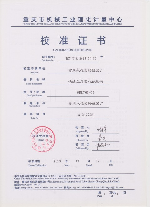 Product Calibration Certificate(Temperature Change Chamber-1)