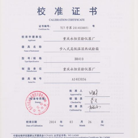 Product Calibration Certificate(Walk in Test Chamber-1)