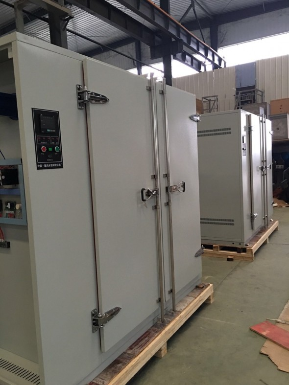 WG252BN High Temperature Drying Oven